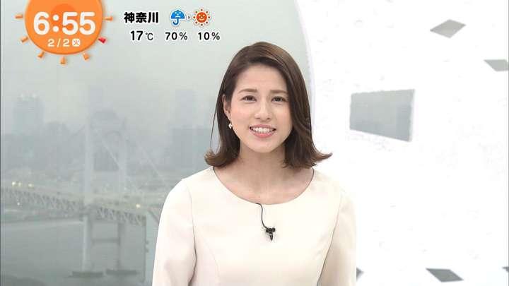 2021年02月02日永島優美の画像12枚目