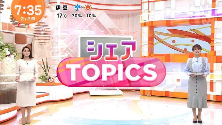 2021年02月02日永島優美の画像13枚目