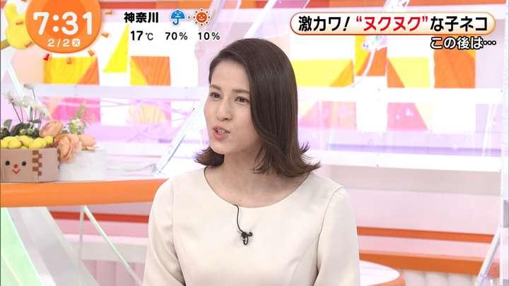 2021年02月02日永島優美の画像14枚目
