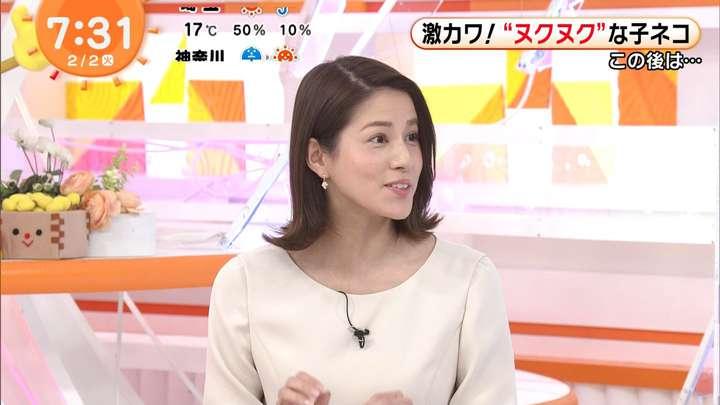 2021年02月02日永島優美の画像15枚目