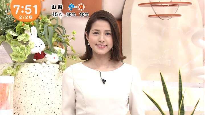 2021年02月02日永島優美の画像17枚目