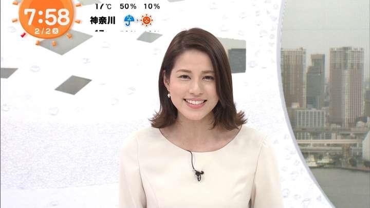 2021年02月02日永島優美の画像19枚目