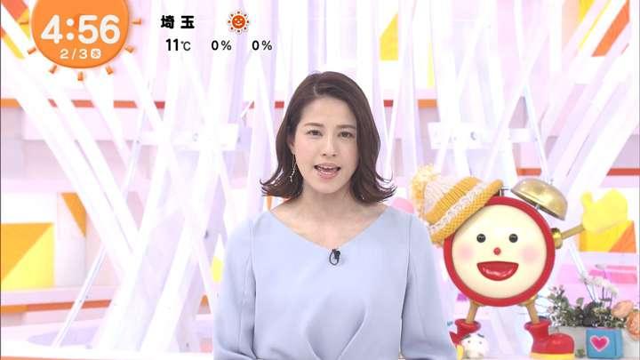 2021年02月03日永島優美の画像01枚目
