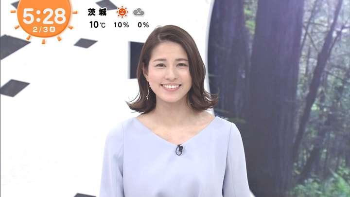 2021年02月03日永島優美の画像03枚目