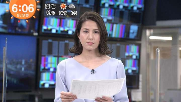 2021年02月03日永島優美の画像05枚目