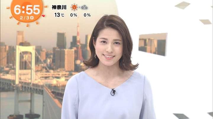 2021年02月03日永島優美の画像08枚目
