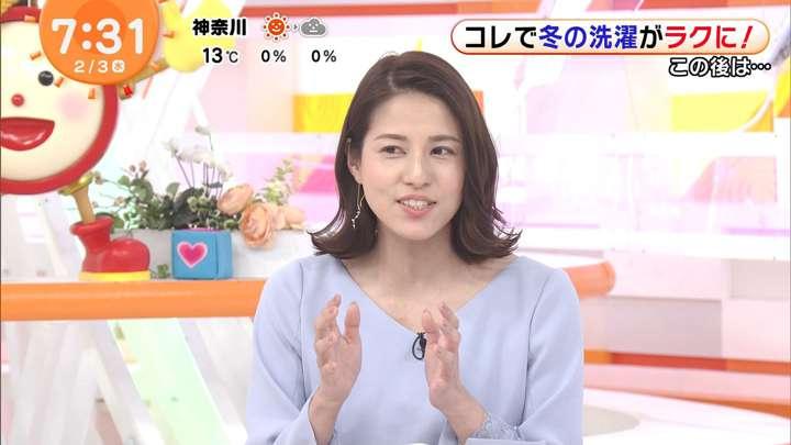 2021年02月03日永島優美の画像10枚目