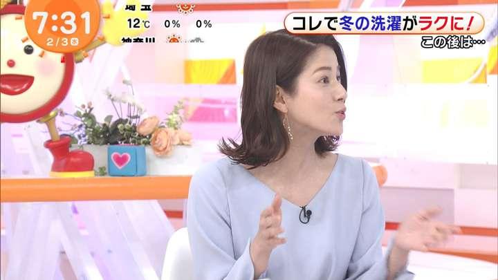 2021年02月03日永島優美の画像11枚目
