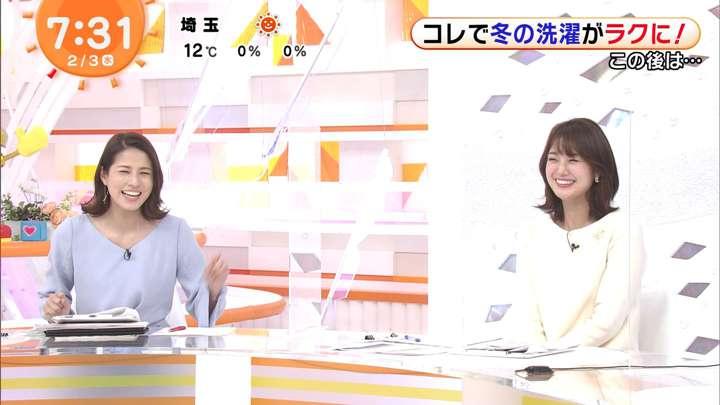 2021年02月03日永島優美の画像12枚目