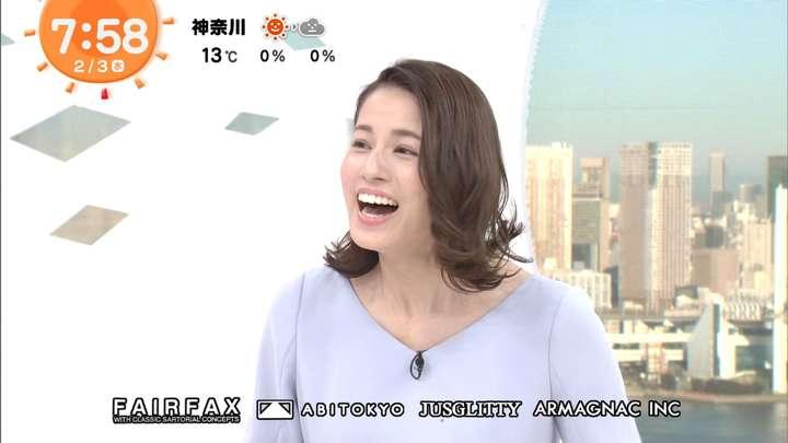2021年02月03日永島優美の画像15枚目