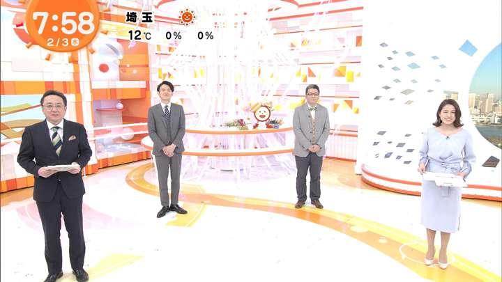 2021年02月03日永島優美の画像16枚目