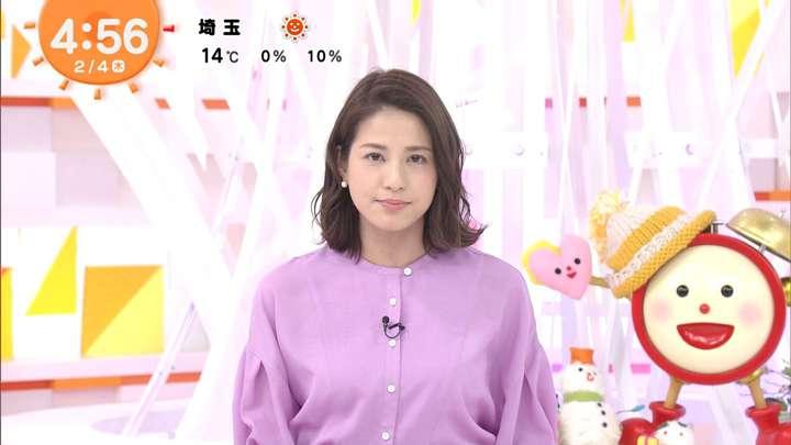 2021年02月04日永島優美の画像01枚目
