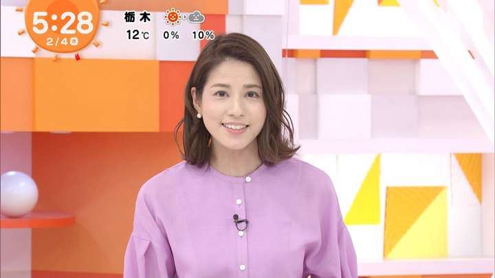 2021年02月04日永島優美の画像02枚目