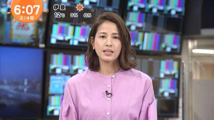 2021年02月04日永島優美の画像05枚目