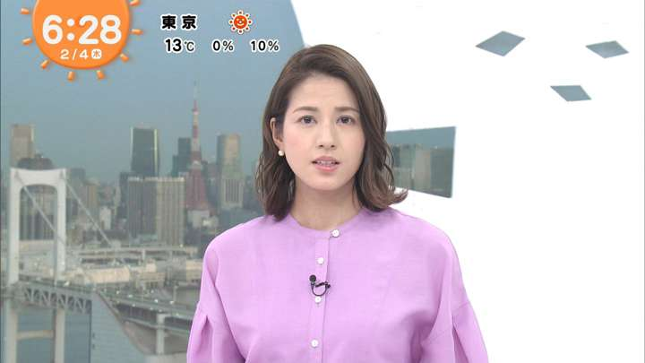 2021年02月04日永島優美の画像07枚目
