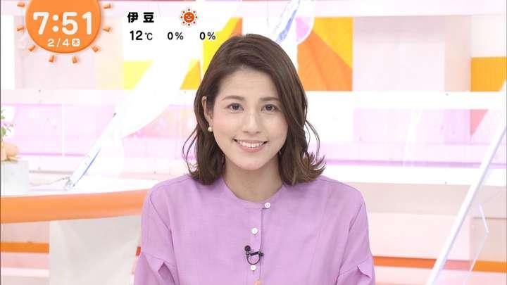 2021年02月04日永島優美の画像10枚目