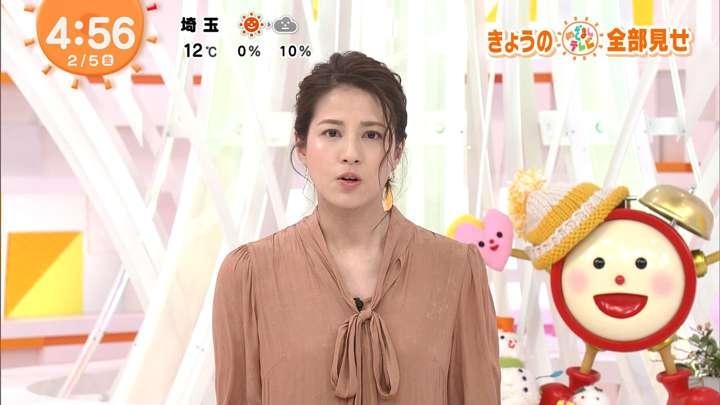 2021年02月05日永島優美の画像01枚目