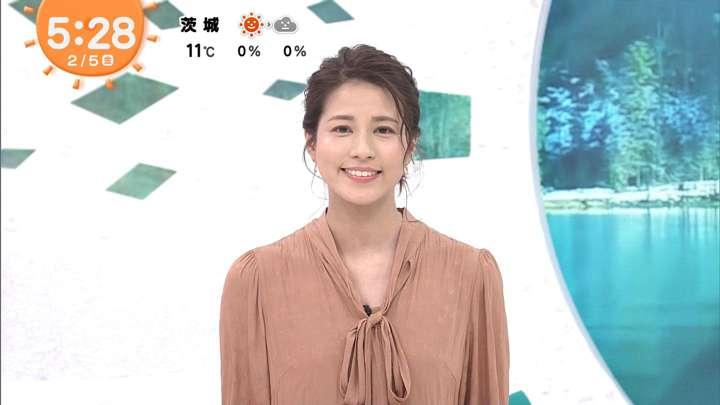 2021年02月05日永島優美の画像04枚目