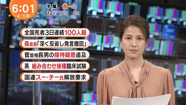2021年02月05日永島優美の画像05枚目