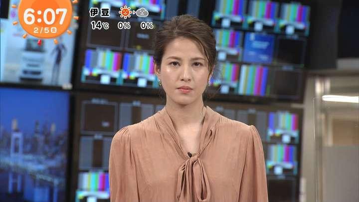 2021年02月05日永島優美の画像06枚目