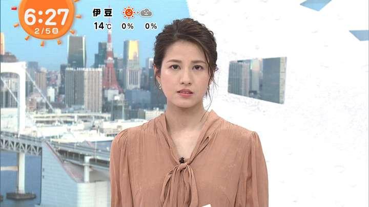 2021年02月05日永島優美の画像08枚目