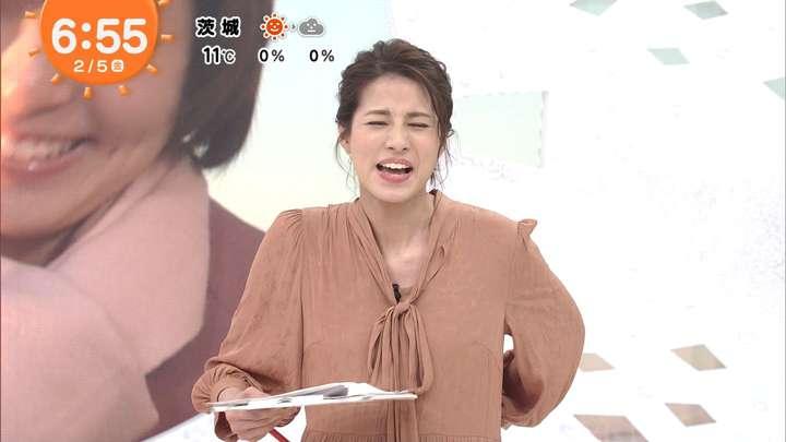 2021年02月05日永島優美の画像09枚目