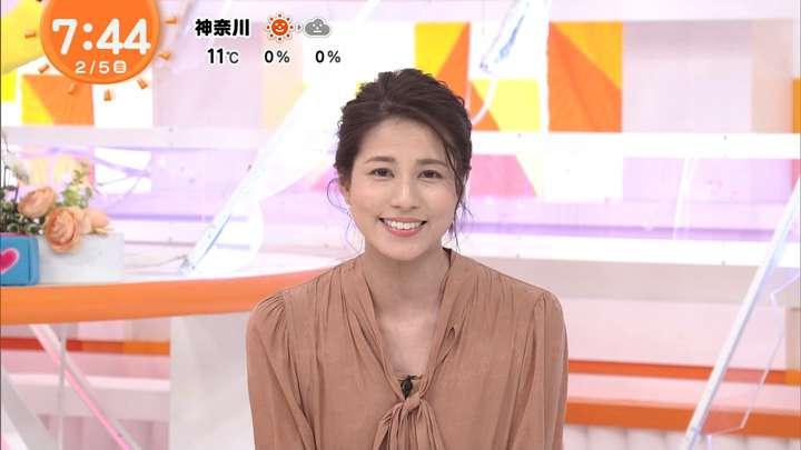 2021年02月05日永島優美の画像14枚目