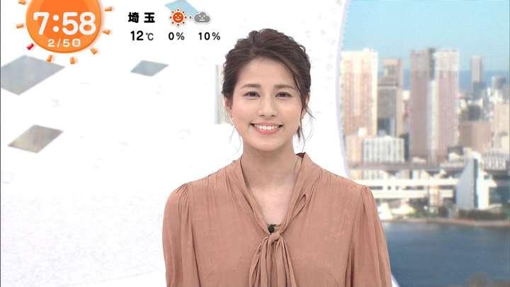 2021年02月05日永島優美の画像15枚目