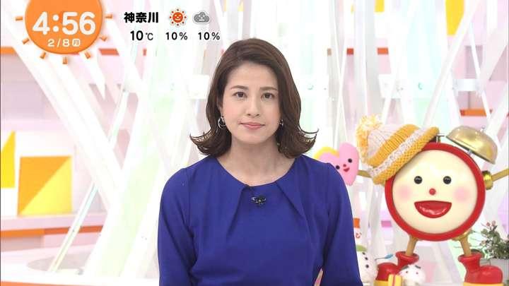 2021年02月08日永島優美の画像01枚目