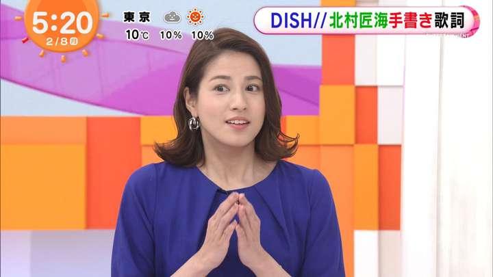 2021年02月08日永島優美の画像02枚目