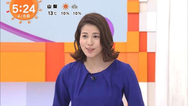 2021年02月08日永島優美の画像03枚目