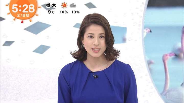 2021年02月08日永島優美の画像05枚目