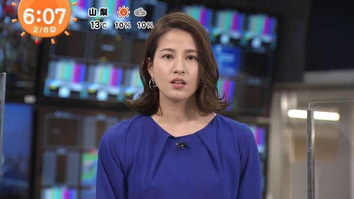 2021年02月08日永島優美の画像08枚目