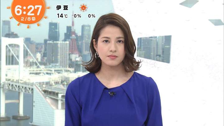 2021年02月08日永島優美の画像10枚目