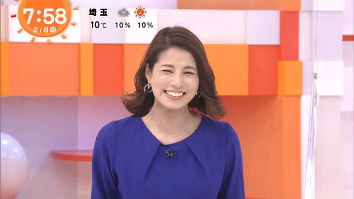 2021年02月08日永島優美の画像15枚目