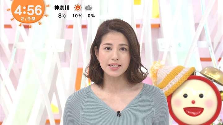 2021年02月09日永島優美の画像01枚目