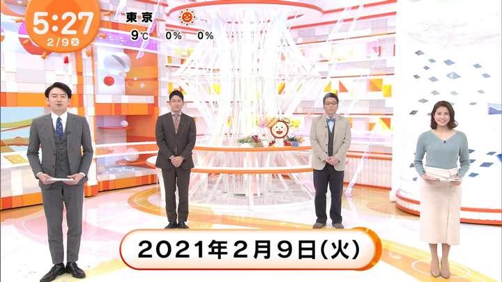 2021年02月09日永島優美の画像03枚目