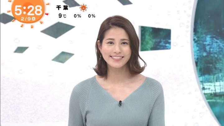 2021年02月09日永島優美の画像05枚目