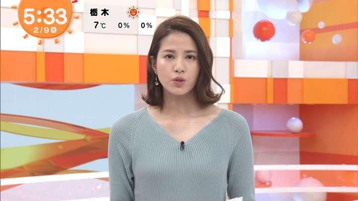 2021年02月09日永島優美の画像06枚目