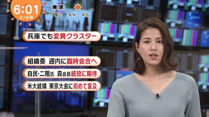 2021年02月09日永島優美の画像07枚目