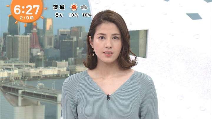 2021年02月09日永島優美の画像09枚目