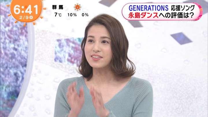 2021年02月09日永島優美の画像10枚目