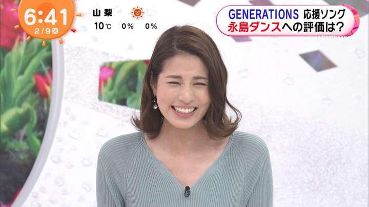 2021年02月09日永島優美の画像11枚目