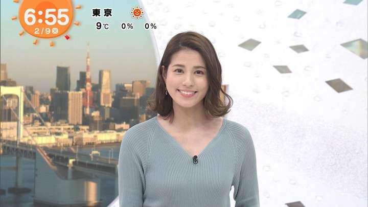 2021年02月09日永島優美の画像12枚目