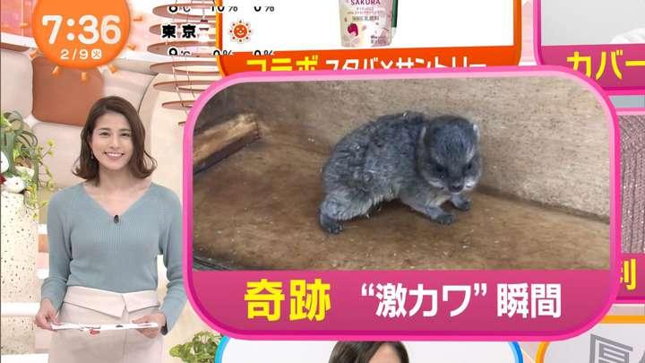 2021年02月09日永島優美の画像15枚目