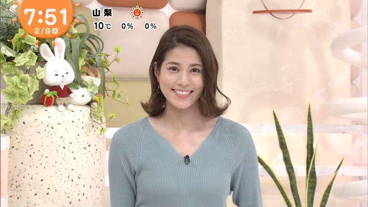 2021年02月09日永島優美の画像16枚目