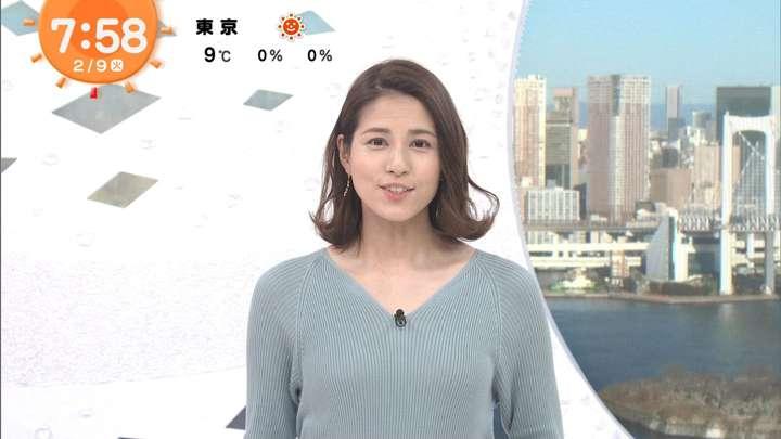 2021年02月09日永島優美の画像18枚目
