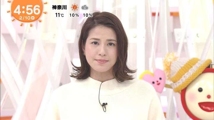 2021年02月10日永島優美の画像01枚目