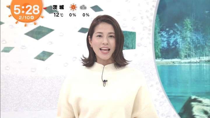 2021年02月10日永島優美の画像03枚目