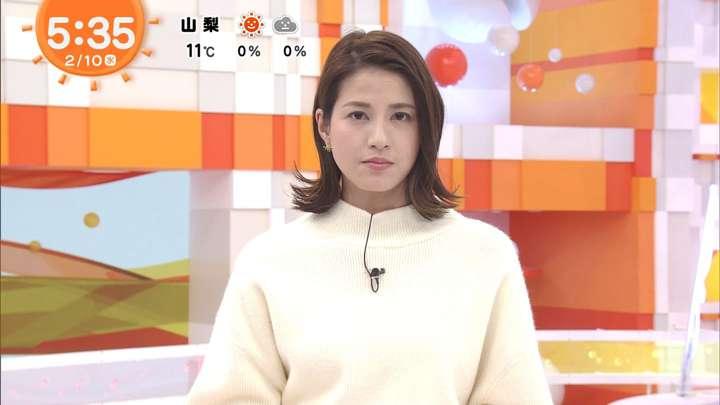 2021年02月10日永島優美の画像05枚目